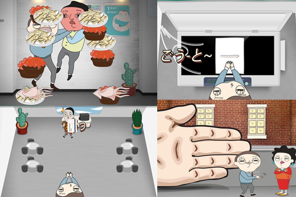 Screenshot パシャパシャ一等社員 FREE- ー世渡り能力開発ゲーム